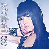 Make it(初回生産限定盤)(DVD付)