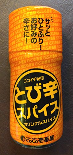 CoCo Ichibanya Curry House, Jikiden seasoning spices (43g)