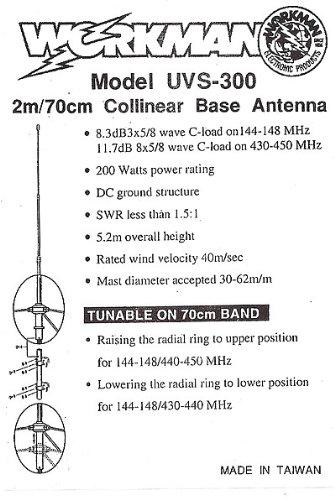 NEW Amateur Ham Radio Workman UVS-300 144 / 440 MHz Dual Band Base Antenna