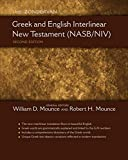 The Zondervan Greek and English Interlinear New