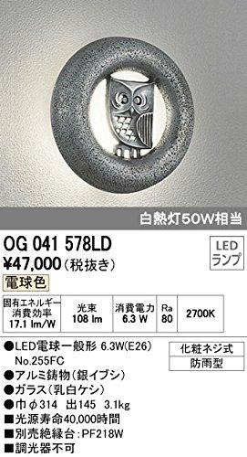 ODELIC(オーデリック) 【工事必要】 エクステリアライト LEDポーチライト OG041578LD B00DKTE4GO 21310