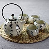 XIDUOBAO Tranditional Japanese Style Teapot Tea Set Porcelain Kungfu Tea Set Chinese Celadon Gongfu Tea Set Green Porcelain Tea Pot Ceramic Gongfu Teacup Home/office/travel Teaset.Special Tea Set for Your Family.Set of 5 PCS.