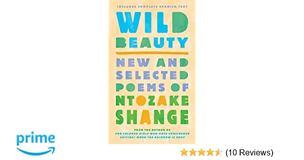 Amazoncom Wild Beauty New And Selected Poems
