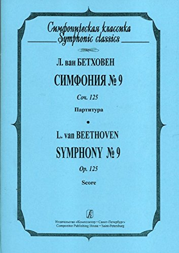 Symphony No. 9. Pocket score.