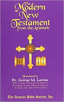 Book The Modern New Testament from Aramaic by Dr. George M. Lamsa (2001-06-12)