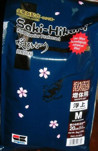 咲ひかり 増体用 M 浮上5Kg× 3袋(1箱) B00GI57RI4