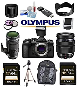 Olympus OM-D E-M1 Mark II + 12-40mm f/2.8 PRO + 40-150mm f/2.8 PRO + (2x) Sony 64GB Cards + Case + Filters +
