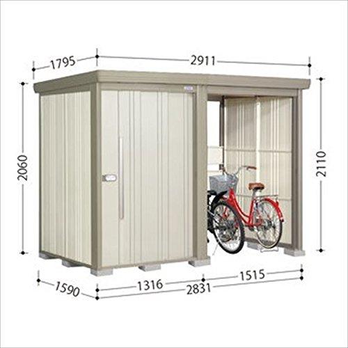 タクボ物置 TP/ストックマンプラスアルファ TP-Z2815 一般型 結露減少屋根 『駐輪スペース付 屋外用 物置 自転車収納 におすすめ』 ムーンホワイト B071JQ4CT2