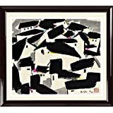 """INK WASH Framed Giclee Prints Abstract Black and White Modern Art Living Room Decor Paintings 27""""x27"""""""