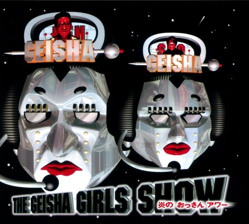 Geisha Girls - Geisha Girls Show Honoo No Ossan (Mini Lp Sleeve ...