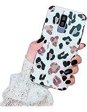 Leopard Print Silicone Case for Samsung Galaxy S9 Plus, DasKAn Matte Ultra Slim Soft Rubber Back Phone Cover Anti Scratch Shockproof Gel TPU Protective Shell for Samsung Galaxy S9 Plus, White #1
