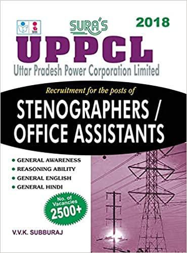 Buy Uttar Pradesh Power Corporation Limited (UPPCL) Office