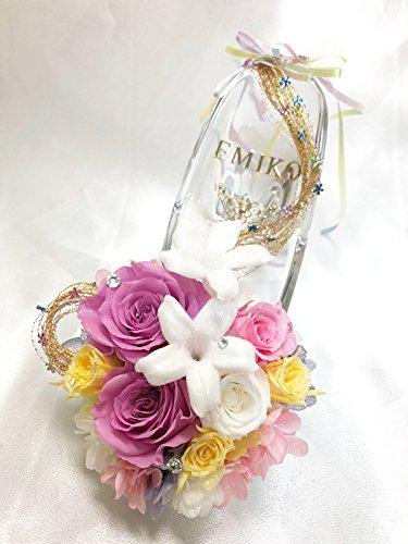 【プリザーブドフラワー/ガラスの靴シリーズ】ラプンツェルの金色の髪の魔法とプリンセスの自由と幸せ【リボンラッピング付き/送料無料】 B00Z7DL14Y
