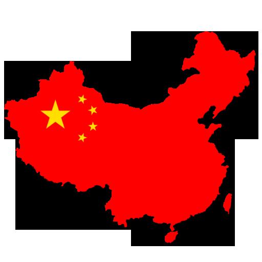 Interactive China Map