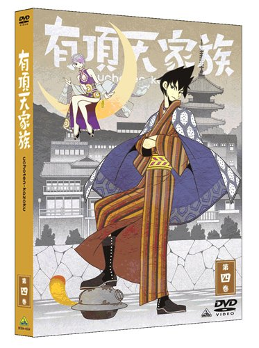 Animation - Uchoten Kazoku Vol.4 [Japan DVD] BCBA-4554