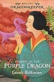 Garden of the Purple Dragon (Dragonkeeper)