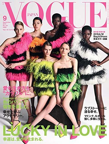 VOGUE JAPAN 2019年9月号 画像 A