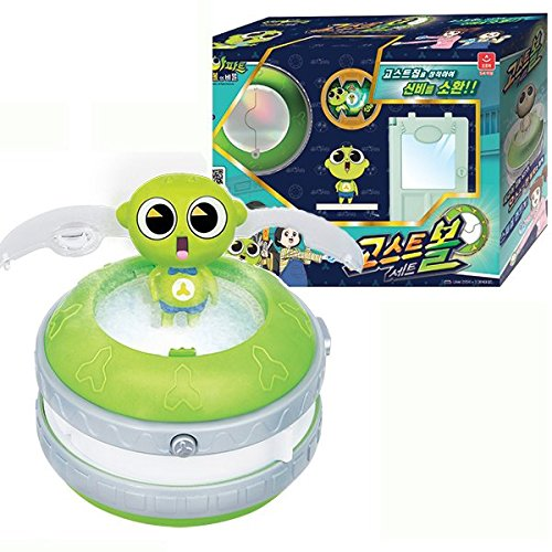Adult Rebel Officer Costumes (Mysterious apartment Ghost Ball Set / Secret of Ghost Ball / Korea Animation Toy / Illuminator toy)