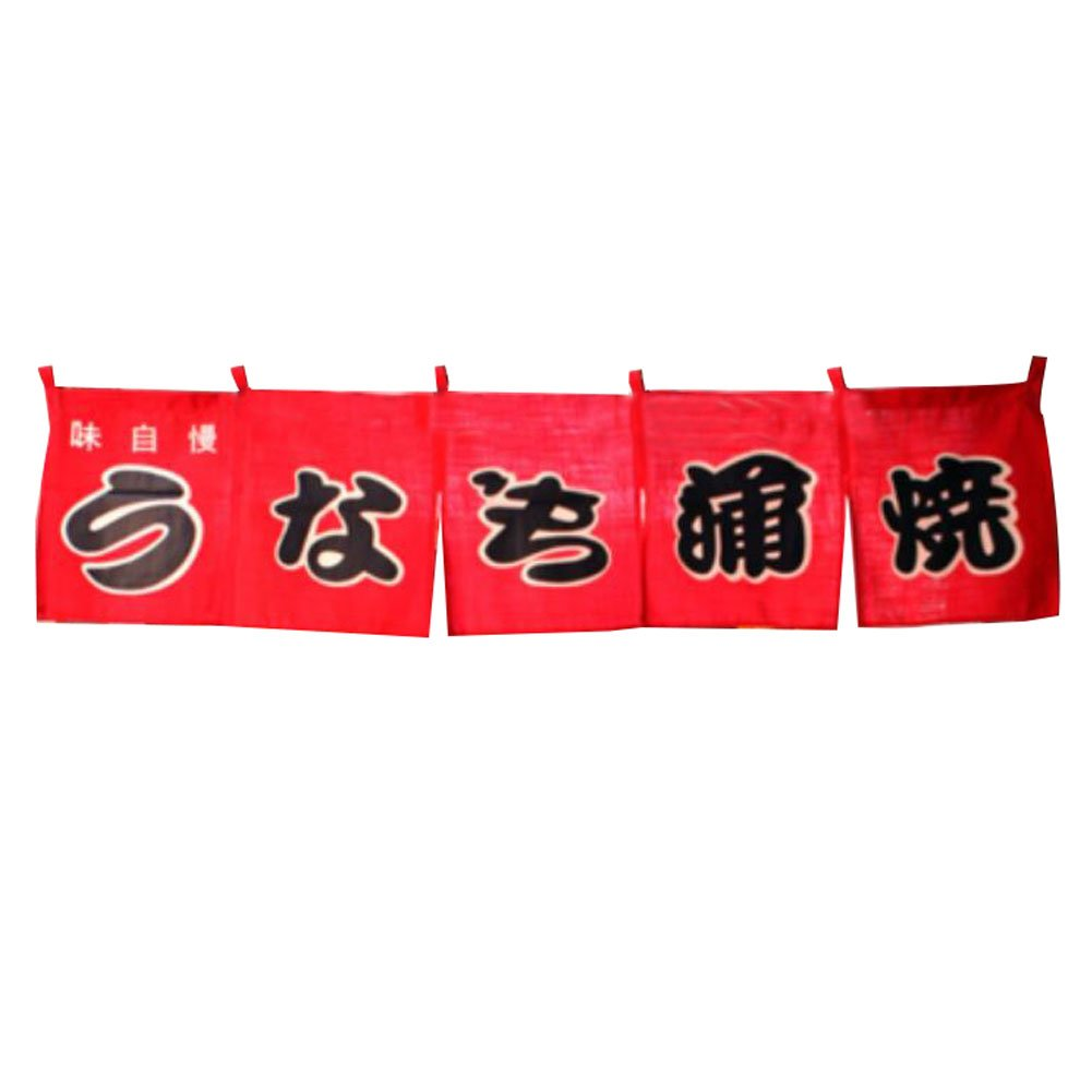 George Jimmy Japanese Style Curtains Door Hallway Restaurant Hanging Curtains - A19