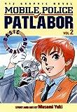 Mobile Police Patlabor, Vol. 2 by Masami Yuki (1998-07-06)