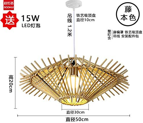 Creative Minimalist Flying Saucer Hand-Woven Rattan lamp Personality Designer Children Bedroom Restaurant Hotel Hanging lamp