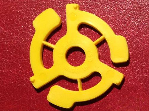 (20 Pack) Yellow Plastic 45 RPM 7 Inch Vinyl Record Adaptor - 7