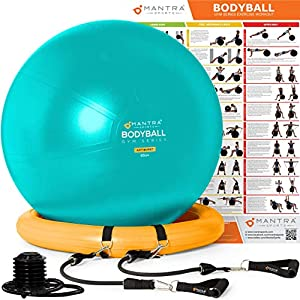 Exercise Ball Chair – 55cm / 65cm / 75cm Yoga Fitness Pilates Ball & Stability Base for Home Gym & Office – Resistance Bands, Workout Poster & Pump. Improve Balance, Core Strength & Posture