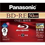 パナソニック ブルーレイディスク 録画用2倍速 50GB(片面2層 書換型) 5枚パック LM-BE50H5N
