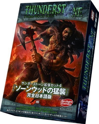 """Japanese version of the full """"onslaught of Thornwood"""" Thunder Stone extension set 4 (japan import) by ArcLight"""