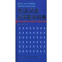 Dictionnaire des termes de médecine français-chinois et chinois-français