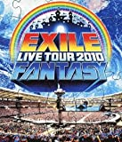 EXILE LIVE TOUR 2010 FANTASY [Blu-ray]