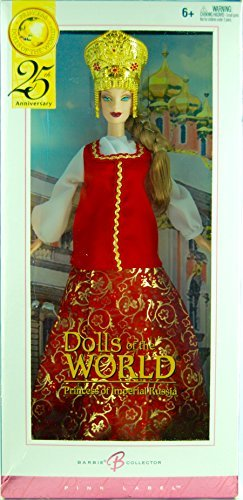 [Mattel Princess of Imperial Russia Barbie Doll] (Russian Princess Costumes)