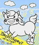HELLO, SWEET-HINO ATARU BASHO-(regular ed.) by VICTOR JAPAN