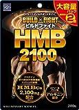 ウエルネスライフサイエンス ビルドファイト HMB2100 大容量パック 240粒