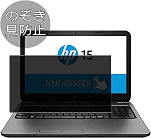 """Synvy Privacy Screen Protector Film for HP TouchSmart 15-r100 / r137wm / r136wm / r134cl 15.6"""" Anti Spy Protective Protectors [Not Tempered Glass]"""