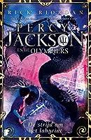De strijd om het labyrint (Percy Jackson en de Olympiërs)