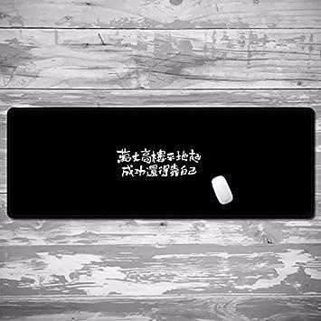 Ordenador portátil de tamaño personalizado desk Candado borde negro humor artes grandes gaming mouse pad, B: Amazon.es: Oficina y papelería