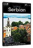 Ultimate Serbian (PC/Mac)