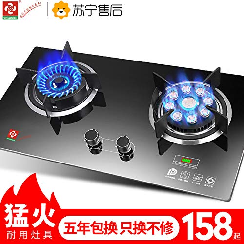 Home Gas Stove Double Stove Natural Gas Liquid Gas Desktop Furnace Commercial 2 Pot Hobs Kitchen Ranges by SMILESSGSP (Image #4)