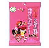 #7: Little Sheep Hot Pot Soup Base Sichuan Pepper Flavor 藤椒火鍋底料 | Pack of 1
