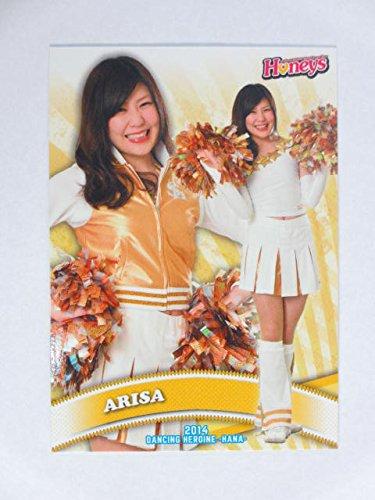 BBM2014プロ野球チアリーダー/華【華34 ARISA/ソフトバンク/Honeys】レギュラーカード