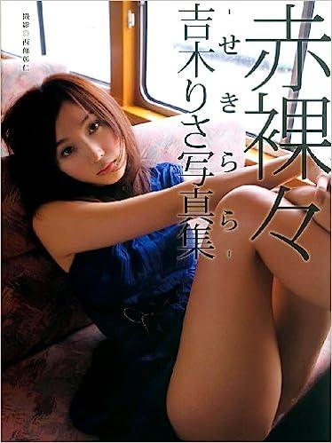 Japan nudity pics, Sex scenes in bathroom