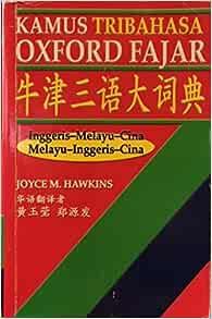 Kamus Tribahasa Oxford Fajar Trilingual Dictionary English Malay Chinese Hawkins Joyce M 9789676545718 Amazon Com Books