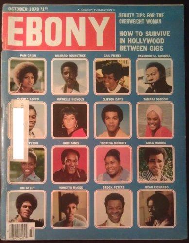 Ebony Spy - 9