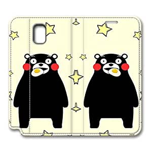 Brain114 Fashion Style Case Design Flip Folio PU Leather Cover Standup Cover Case with Cute Cartoon Bear Pattern Skin for Samsung Galaxy Note 3