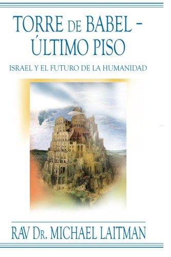 Torre de Babel, Ultimo Piso: Israel y El Futuro de La Humanidad (Spanish Edition) [Laitman, Michael] (Tapa Blanda)