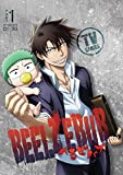 Beelzebub TV Series: Part 1