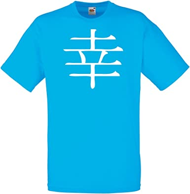 lepni.me Camisetas Hombre Felicidad logograma - Símbolo de Kanji Chino/ Japonés (Large Azul Blanco): Amazon.es: Ropa y accesorios
