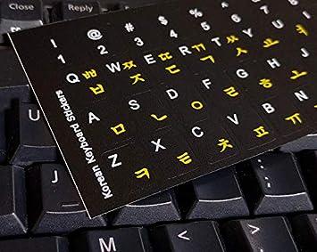 Pegatinas de teclado coreano para PC, ordenador portátil, Teclados de computadora (Etiquetas negras, Letras Amarillas / Blancas)