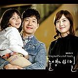 [CD]出生の秘密 韓国ドラマOST (SBS) (韓国盤) [Import]